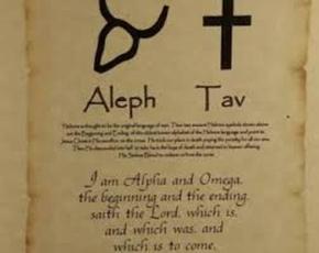 aleph-tav